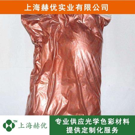 【上海赫优】铜粉 强烈推荐厂家直销优质商家特价现货优质服务  铜粉 发光涂料