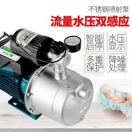水管增压泵家用不锈钢喷射泵静音全自动自来水管道井水自吸抽水泵