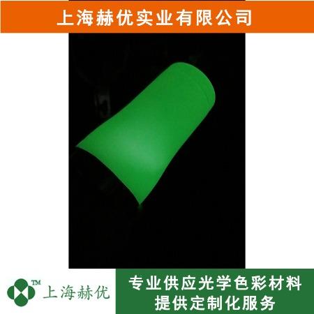 【上海赫优】夜光车载保温杯 专业制造价格优惠承接工程直销活动总代直销 发光涂料专业销售