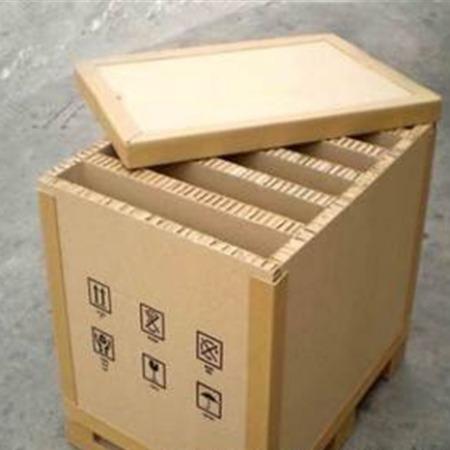 自然成厂家定定制纸盒  天津纸盒批发厂家 包装纸箱量大从优