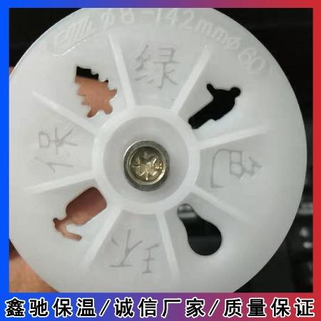 不锈钢保温钉 不锈钢膨胀耐热保温钉墙体锚固钉