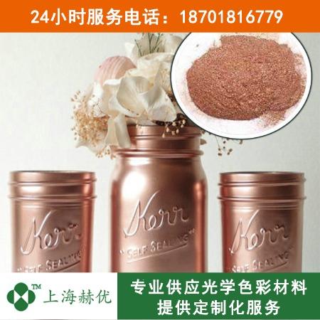 【上海赫优】发光涂料 专业品质低价特卖欢迎来电品质服务价格美丽荧光变色漆