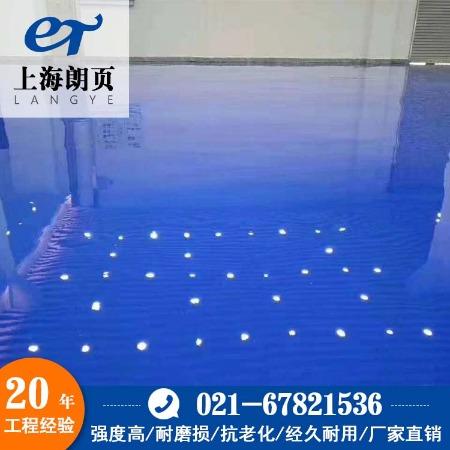 环氧地坪涂 地板漆 金刚砂耐磨  自留地坪漆  -价格优惠欢迎来电咨询