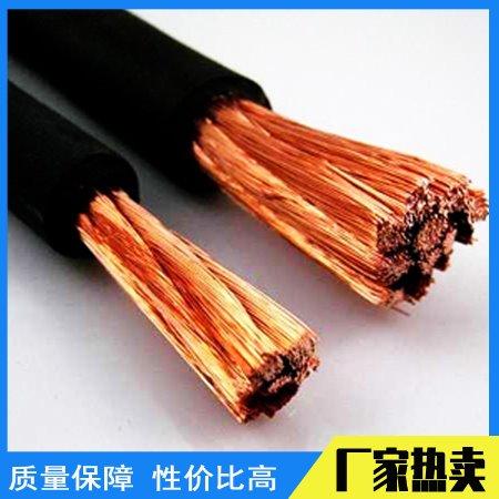 现货出售 电焊机电缆 设备配套电缆 焊把线 电焊机线缆