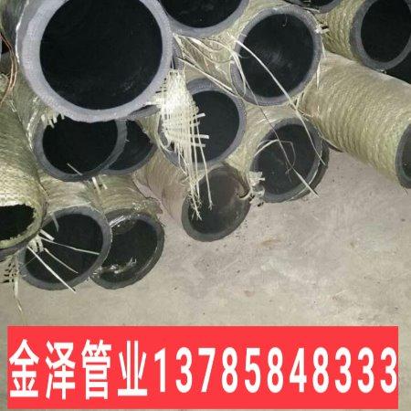 金泽管业专业生产喷砂胶管疏浚胶管