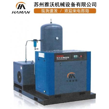 苏州雅沃 低噪音性能变频空压机平台一体机免费提供保养配置方案 核心变频节能技术
