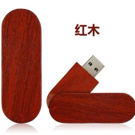 山东中礼礼业定制批发旋转木质U盘32g定制logo折叠木头16g创意环保礼品优盘