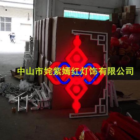 led户外中国结景观灯节日灯