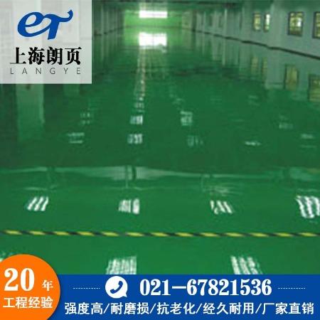 工业防腐地坪工程 玻璃钢防腐净化地坪 污水处理池 欢迎咨询购买