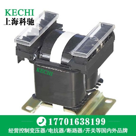 上海Kechi/科驰厂家直销 变压器BKC单相系列 单相隔离变压器 单相控制变压器价格实惠