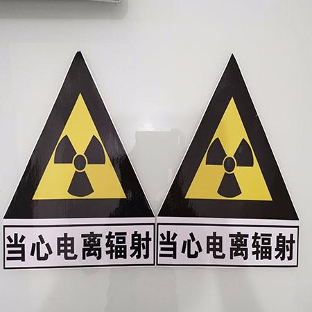 指示灯直销包括 射线有害灯亮勿入 当心电离辐射 手术中 专业厂家定做 博创防辐射