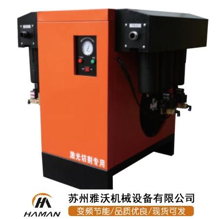 Yawo/雅沃 货真价实好品质冷冻式干燥机价格优惠 冷冻式干燥机专业生产厂家直销