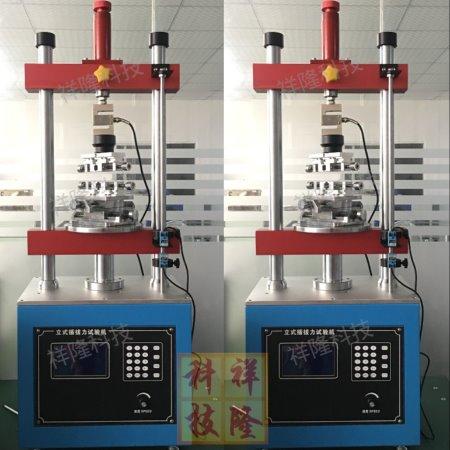 立式插拔力寿命试验机  插拔寿命试验机  全自动插拔力试验机