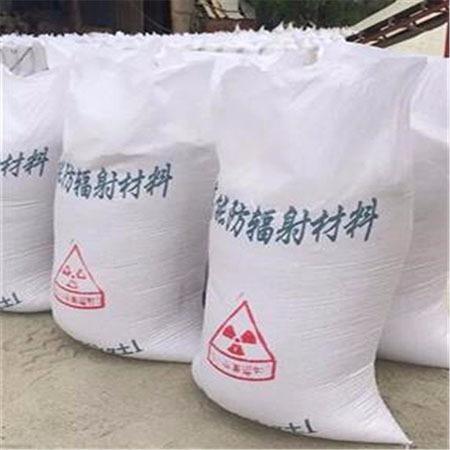 防辐射涂料 重晶石粉 医用防辐射硫酸钡 博创生产厂家批发