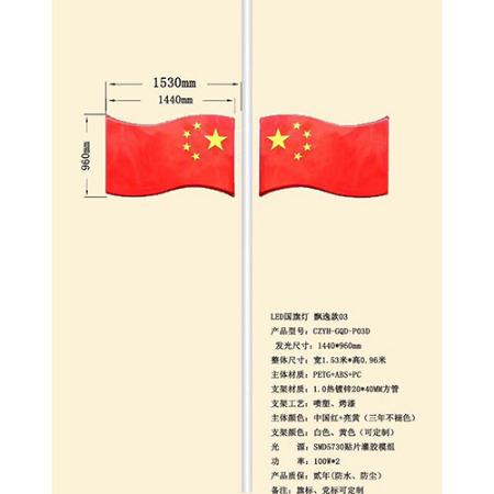 发光中国结/道路中国结/塑料中国结