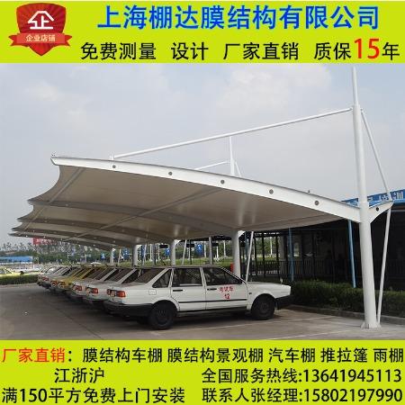 上海Pengda/棚达 厂家直销 自行车棚 户外膜结构停车篷 电动车停车蓬