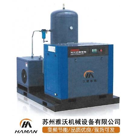 苏州雅沃 核心变频节能技术 变频空压机平台一体机免费提供保养配置方案 低噪音性能