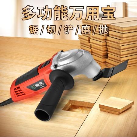 木工修边机多功能万用宝电动打磨抛光开槽机切割装修木工电动工具