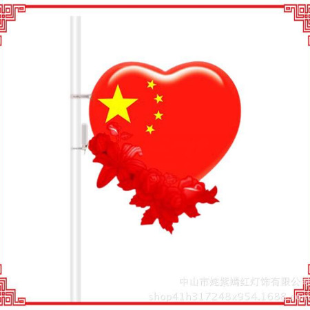 led喜庆景观灯/LED中国梦/LED中国结亮化工程