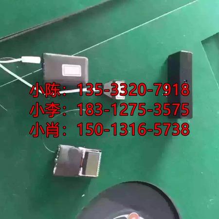 131、125一对一药感机、  普通药感机无法接收