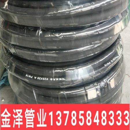 金泽管业厂家生产风管 低压夹布胶管