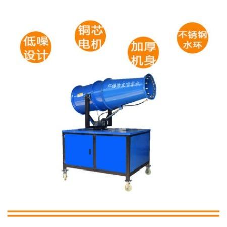 和陆机械 厂家推荐 220伏小型雾炮压尘机 小型三轮车载雾炮机 现货直发