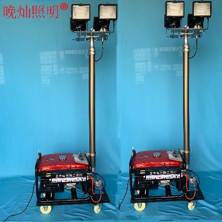 上海晚灿 移动照明车专业出售专业制造热销供应厂家推荐价格美丽照明灯塔