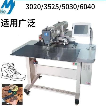 花样工业缝纫机 全自动 智能花样缝纫机 电脑花样缝纫机