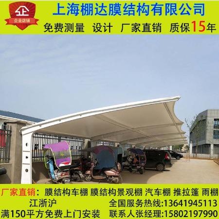 车棚厂家-上海Pengda/棚达 厂家直销-膜结构停车棚--哪家比较好