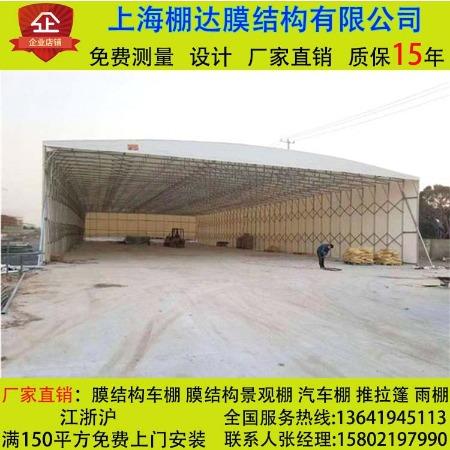 电动伸缩雨篷 上海Pengda/棚达 厂家直销电动推拉蓬 户外自动推拉棚价格