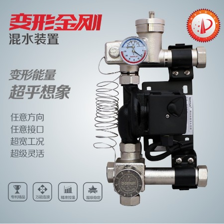 四川地暖混水器 重庆地暖混水系统 地暖混水器代理