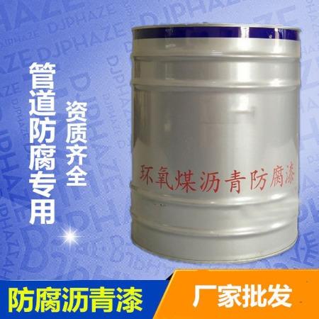 环氧煤沥青防腐漆 无溶剂环氧煤焦油防腐沥青漆可定制