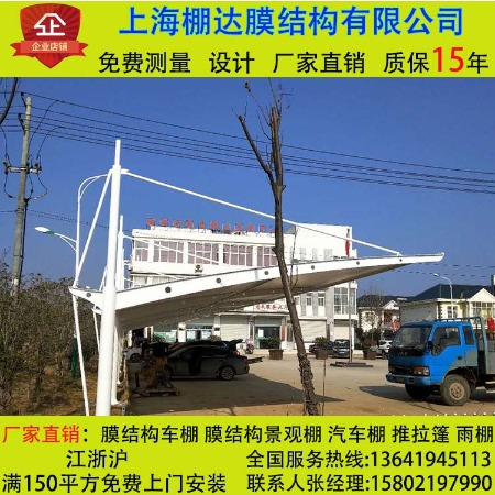 电瓶车充电车棚-厂家直销户外小区膜结构铝合金停车棚-欢迎咨询 上海Pengda/棚达