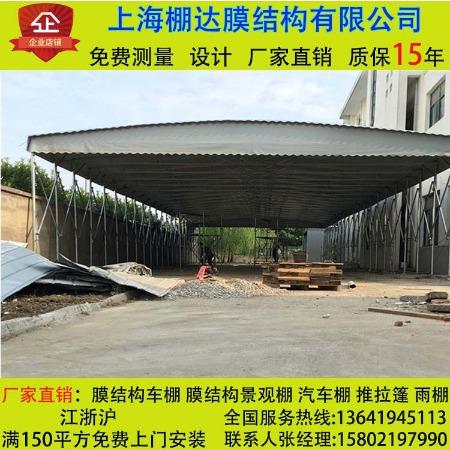 上海Pengda/棚达 定制江苏户外大型活动移动推拉棚 移动仓库物流推拉棚膜结构遮阳电动棚