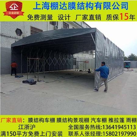 上海Pengda/棚达 厂家直销工地防尘棚/仓库帐篷/活动推拉篷/电动可伸缩雨棚