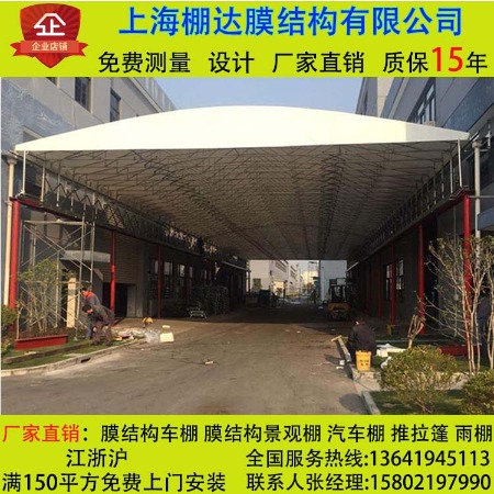 厂家直销电动推拉蓬 上海Pengda/棚达 电动伸缩雨篷 户外自动推拉棚
