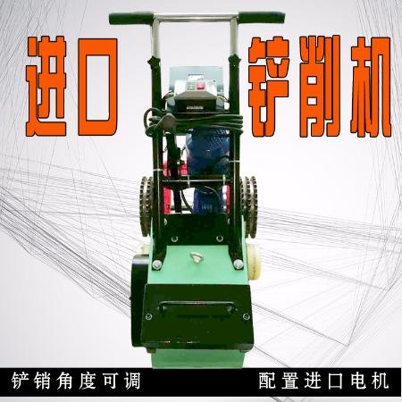 铲树胶跑道地面 废弃跑道清理 旧PVC地面铲除机PU涂料铲除机