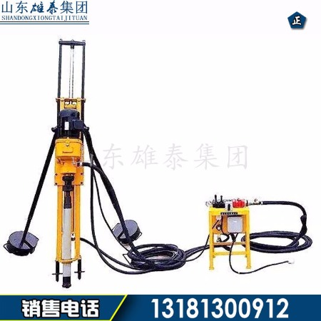 潜孔钻机打孔设备 小型气动潜孔钻机 专业凿岩设备支腿式潜孔钻机