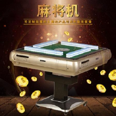 麻将机 麻将机哪里有 麻将机多少钱