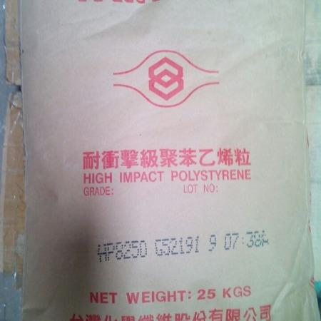 高抗冲击性HIPS 台湾台化 家电外壳用料  注塑级HIPS