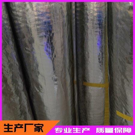 铝箔纸厂家 批发 铝箔纸 网格铝箔纸 新型铝箔纸