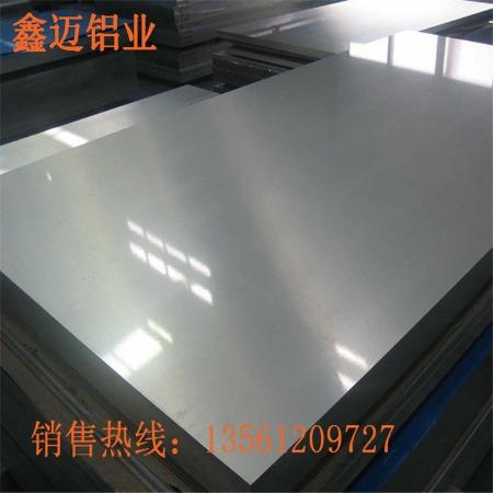 5052铝板 5052-H32铝板 5052-H112铝板 5052-111铝板 超平铝板