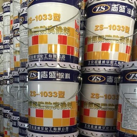 玻璃厂污水池耐氢氟酸腐蚀漆,ZS-1033,厂家直供