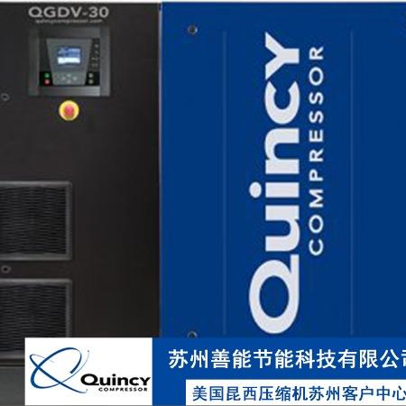 【苏州善能】油冷永磁变频空压机 厂家直销规格齐全质量优良、稳定售后无忧