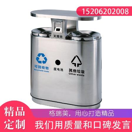 苏州格瑞美 户外不锈钢分类桶 选择格瑞美 户外分类垃圾桶 价格优惠