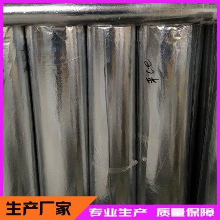 厂家批发 铝箔纸 防潮铝箔纸 优质铝箔纸