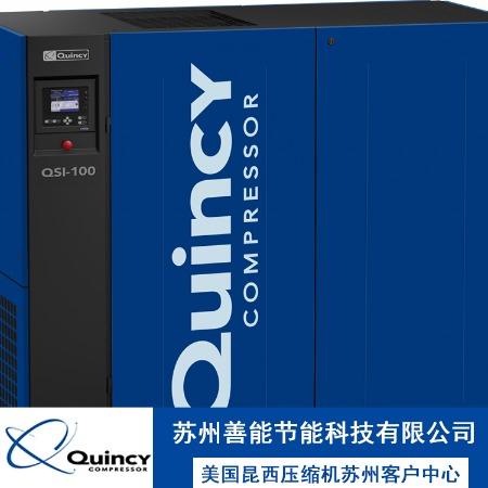 【苏州善能】 水冷永磁变频空压机 厂家直销货源充足规格齐全持久耐用质优价廉