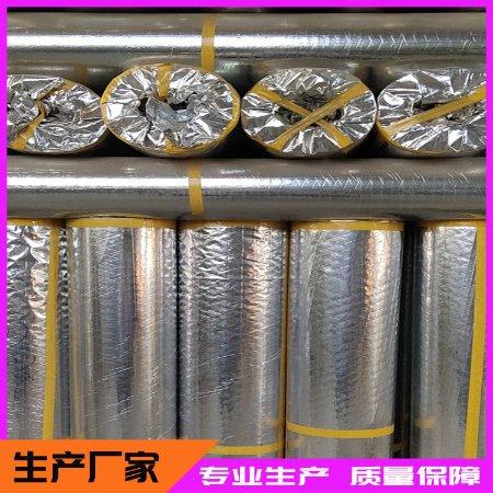 厂家批发 新型网格铝箔纸 网格铝箔纸 铝箔纸 新型铝箔纸