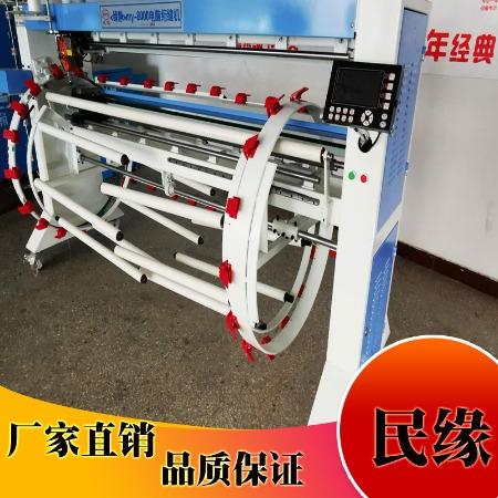 高速电脑缝纫机 全国销售高速电脑缝纫机 电脑高速缝纫机型号齐全 电脑高速缝纫机批发商