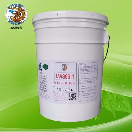深圳龙威厂家直销离型剂脱模剂油性原液塑胶橡胶高温硫化模压专用